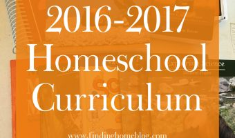 2016-2017 Homeschool Curriculum